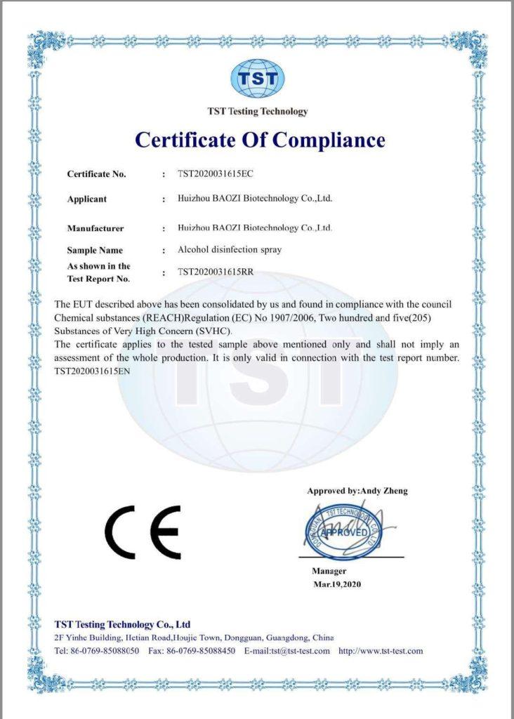 TST Certificate of Compliance